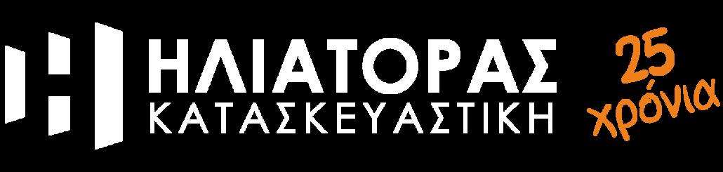 ΗΛΙΑΤΟΡΑΣ ΚΑΤΑΣΚΕΥΑΣΤΙΚΗ ΙΚΕ